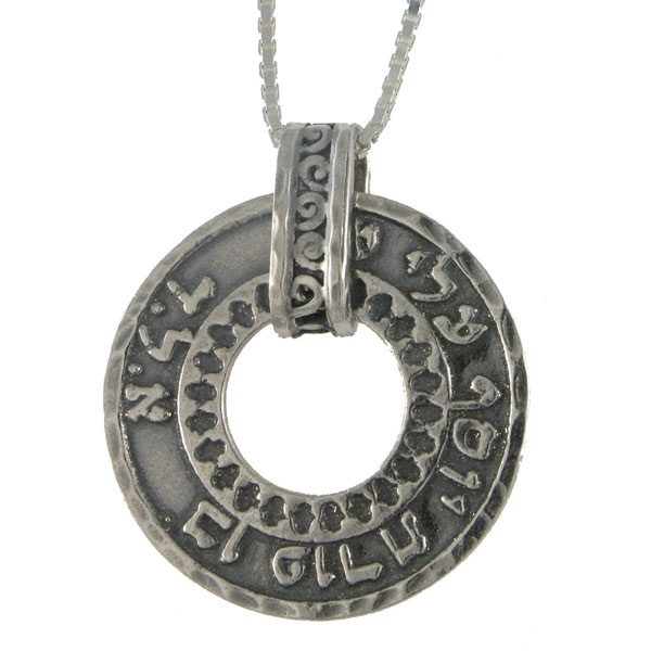 Kabbalah Necklace - Silver Circle for Protection from Evil Eye