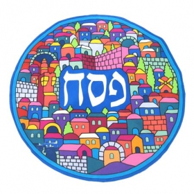 Silk Matzah Cover - Jerusalem