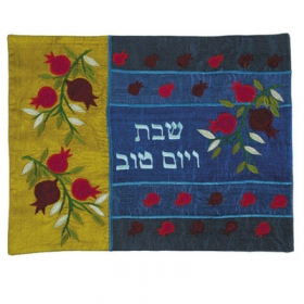 Challah Cover - Raw Silk Applique'd with Small and Large Pomegranates-Multicolor