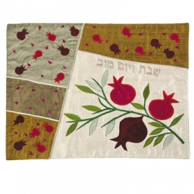 Challah Cover - Raw Silk Applique'd with Pomegranate Design-White