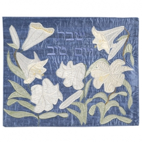 Challah Cover - Raw Silk Applique'd with Lilies-Blue