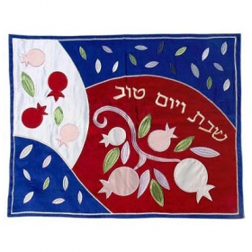 Pomegranate Challah Cover - Blue