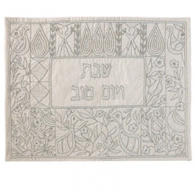 Challah Cover - Hand Embroidered with Persian Geese Design Silver