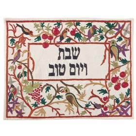 Challah Cover - Hand Embroidered with Pomegranate Design-Multicolor