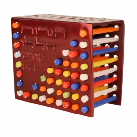Square Hanukkah Menorah - Unique Candle Storage - Maroon