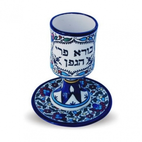 Armenian Kiddush Cup Set