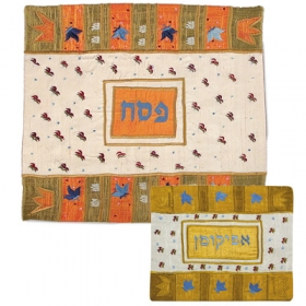 Matzah and Afikoman cover - Raw Silk Applique'd