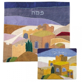 Matzah and Afikoman Cover - Raw Silk Applique'd - Jerusalem
