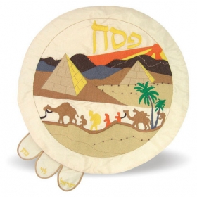 Embroidered Matzah Cover - Exodus