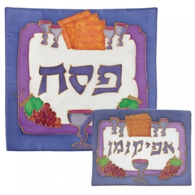 Silk Matzah and Afikoman Cover - Hand Painted