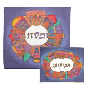 Silk Matzah and Afikoman Cover - Hand Painted - Jerusalem