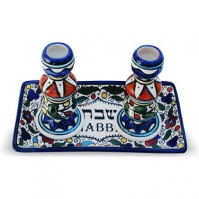 Armenian Candlesticks with Plate