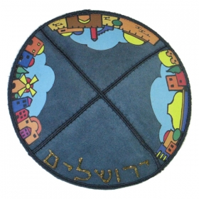 Colorful Jerusalem Kippah