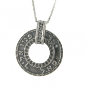 Kabbalah Necklace - Silver Circle for Success