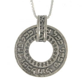 Kabbalah Necklace - Silver Circle for Security